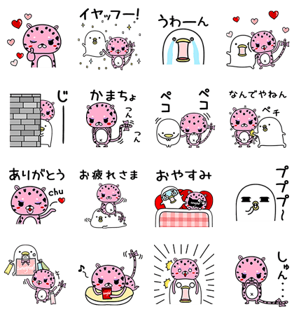 Free LINE Stickers (12)