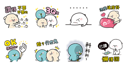 Free LINE Stickers (13)