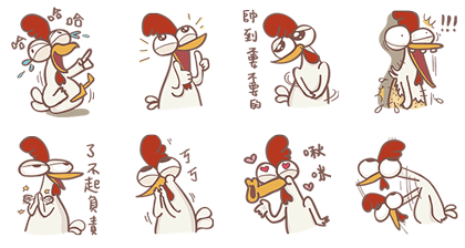 Free LINE Stickers (14)