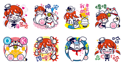 Free LINE Stickers (15)