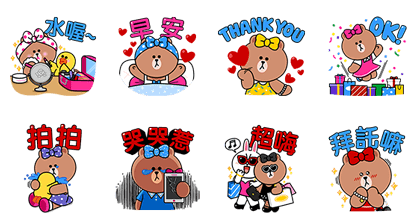 Free LINE Stickers (16)