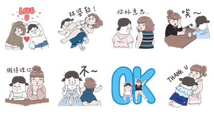 Free LINE Stickers (2)