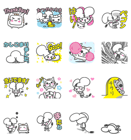 Free LINE Stickers (3)