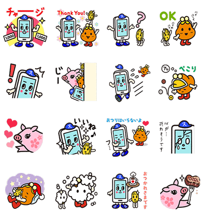 Free LINE Stickers (4)