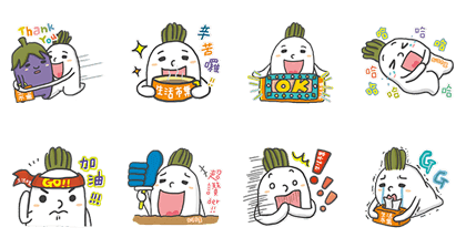 Free LINE Stickers (5)