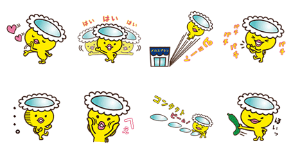 Free LINE Stickers (6)