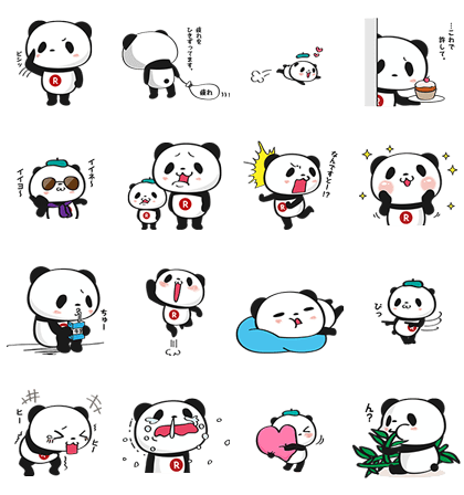 Free LINE Stickers (7)
