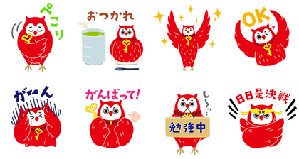 Free LINE Stickers (9)