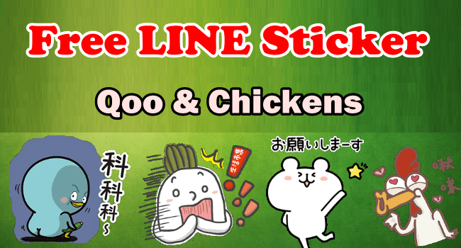 Free LINE Stickers