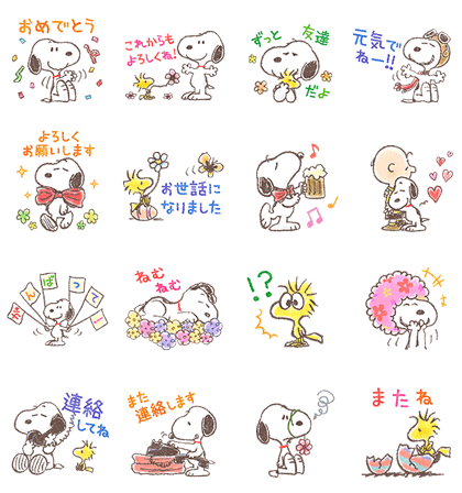 LINE Stickers (2)