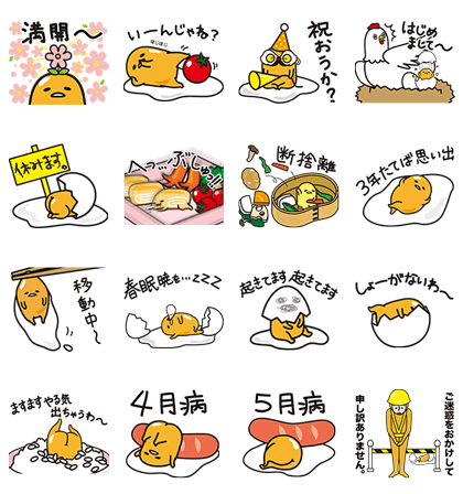 LINE Stickers (21)