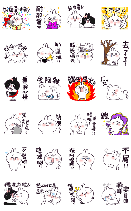 LINE Stickers (4)