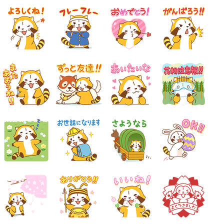 LINE Stickers (7)
