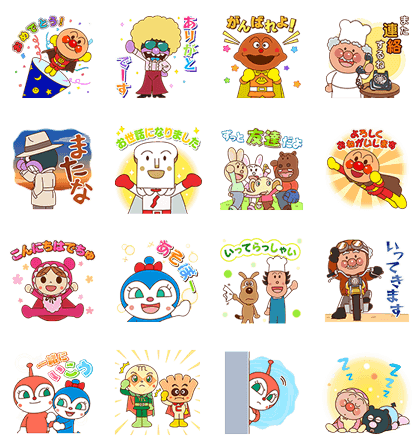 LINE Stickers (8)