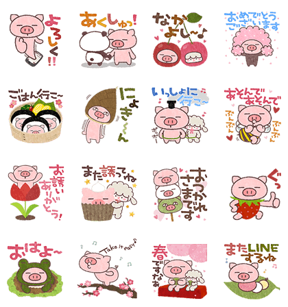 LINE Stickers (9)