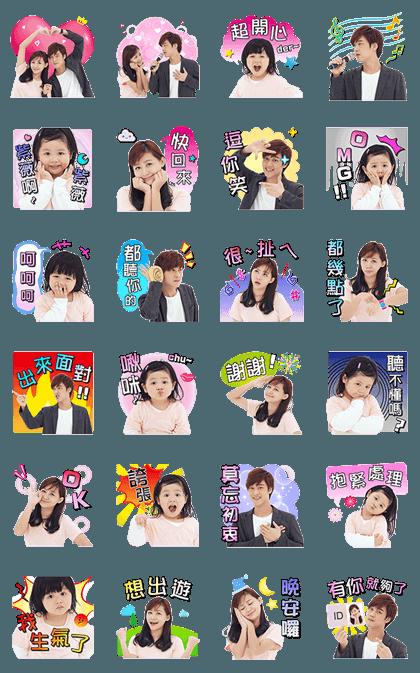 170501 LINE Stickers (15)
