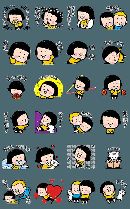 170501 LINE Stickers (5)