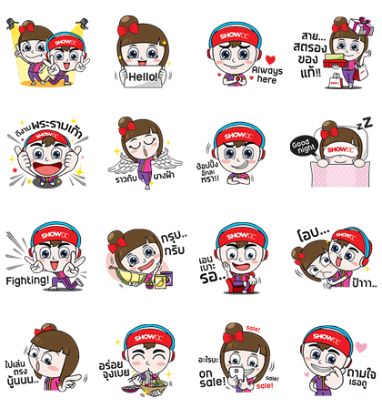 20170405 frre line stickers (11)