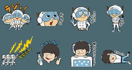 20170405 frre line stickers (12)