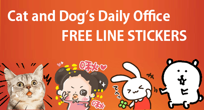 20170405 frre line stickers (14)