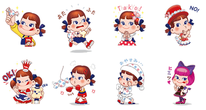 20170405 frre line stickers (3)