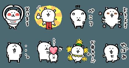 20170405 frre line stickers (5)
