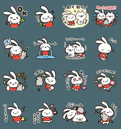 20170405 frre line stickers (7)