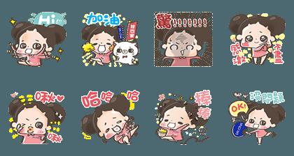 20170405 frre line stickers (8)