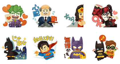20170410 free line stickers (2)