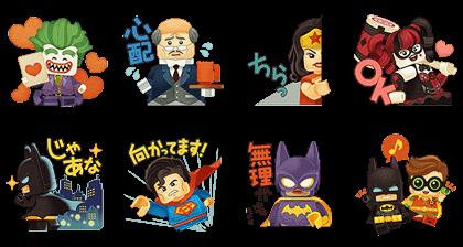 20170410 free line stickers (2)