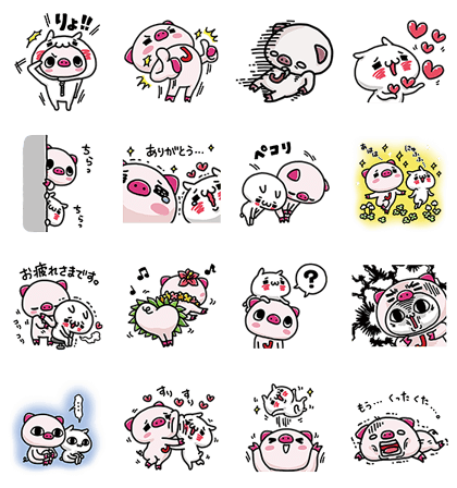 20170411 line stickers (13)