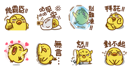 20170411 line stickers (18)