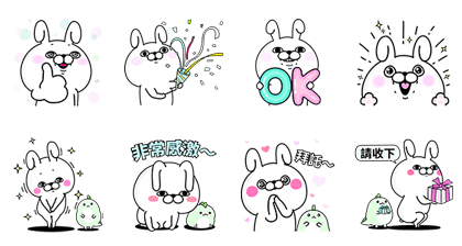 20170411 line stickers (19)
