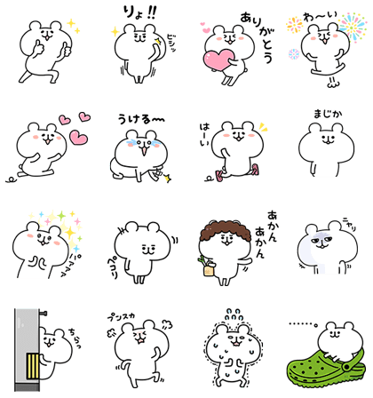 20170411 line stickers (2)