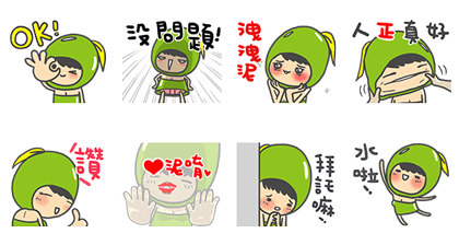 20170411 line stickers (21)