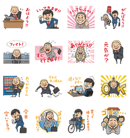 20170411 line stickers (4)