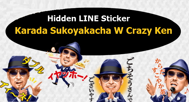 20170412 free line stickers (2)