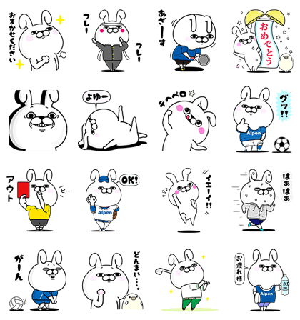 20170418 free linestickers (10)