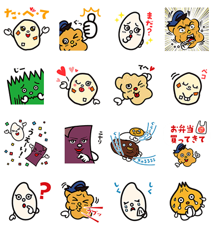 20170418 free linestickers (2)