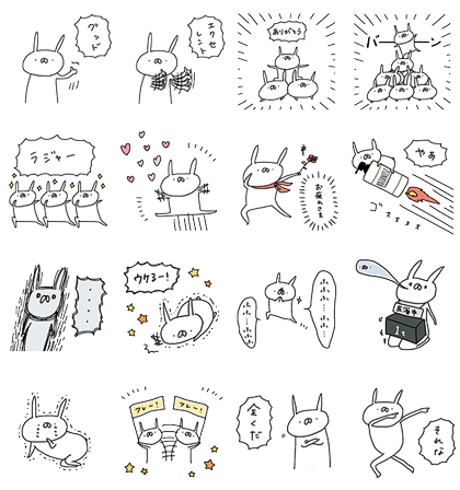 20170418 free linestickers (3)