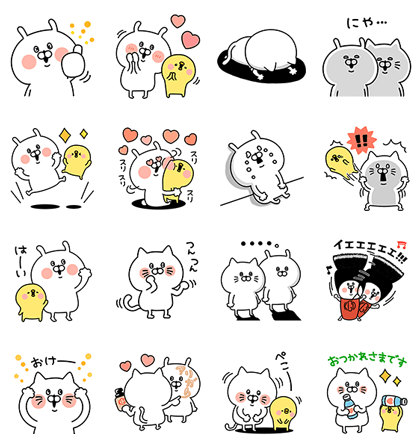 20170418 free linestickers (5)