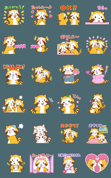 20170424 free line stickers (16)