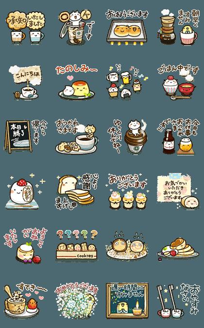 20170424 free line stickers (21)