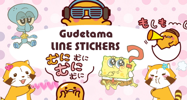20170424 free line stickers (25)