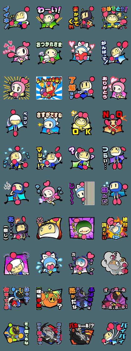 20170424 free line stickers (3)