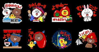 20170424 hidden line stickers