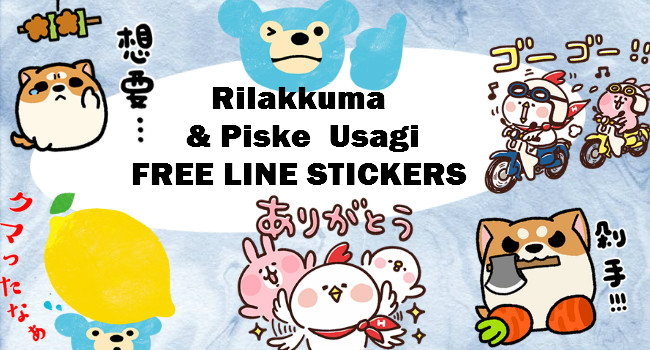 20170425 free line stickers (1)