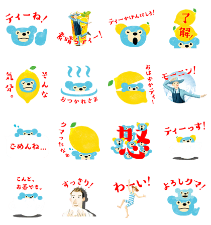 20170425 free line stickers (3)