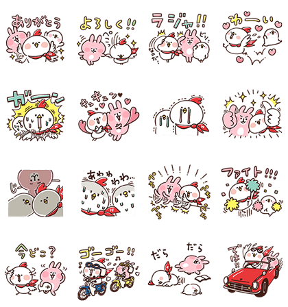 20170425 free line stickers (8)