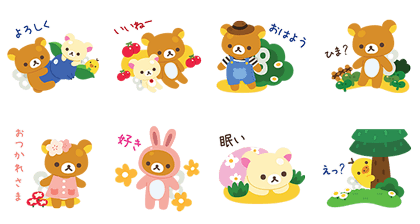 20170425 free line stickers (9)